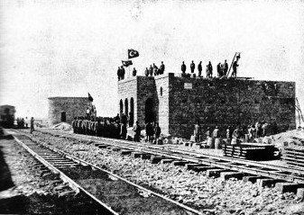 TURKISH SOLDIERS BUILDING MOAZAMMA STATION