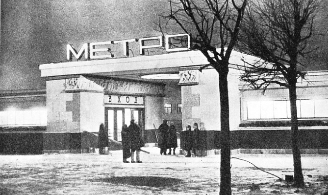 The entrance to the new underground station in the Sokolniki district of Moscow