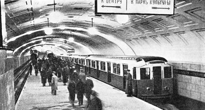 ONE OF THIRTEEN STATIONS on Moscow's underground